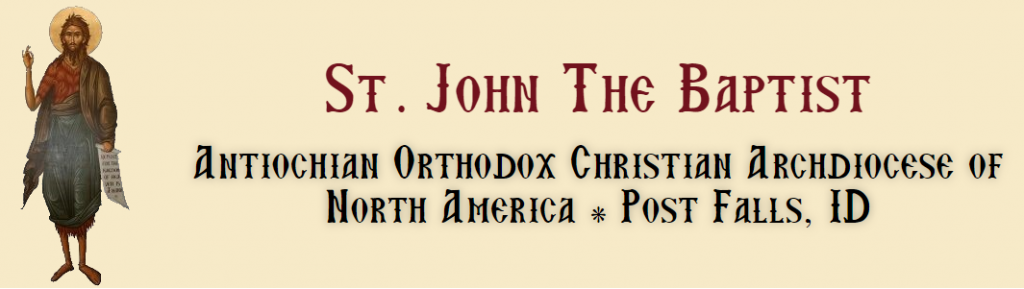 Learn about Orthodoxy – St  John the Baptist